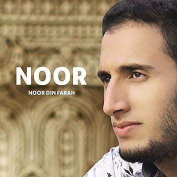 Noor (Quran)