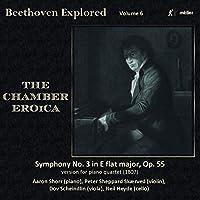 ベートーヴェン:交響曲 第3番 変ホ長調「英雄」Op.55(1807年ピアノ四重奏版)