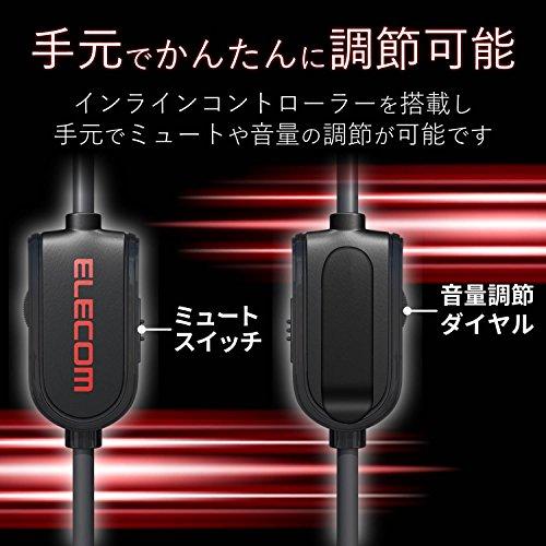 エレコムゲーミングヘッドセットヘッドホン軽量×やわらかイヤーパッド長時間のプレイも快適ブラックECHS-G01BK