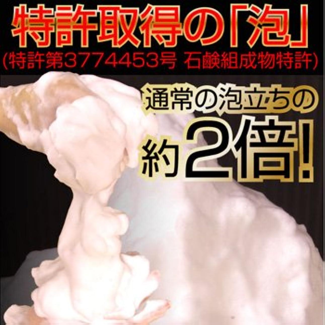 全体白い赤字京都プレミアム 石鹸 2個セット
