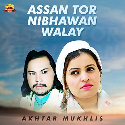 Assan Tor Nibhawan Walay