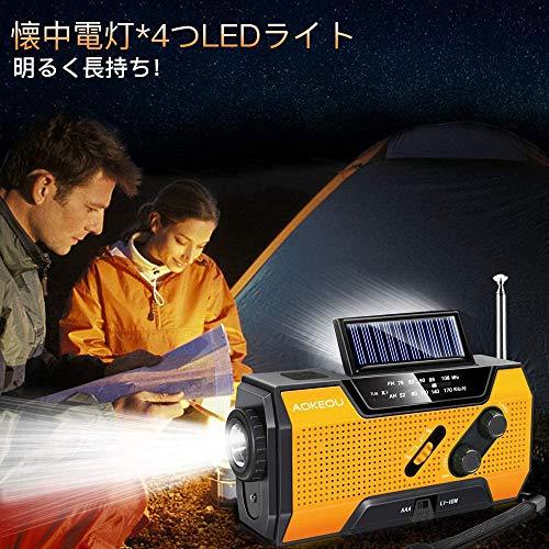 Radio meteorológica multifunción, portátil, con linterna LED y 2000 mAh integrada de batería (negro)