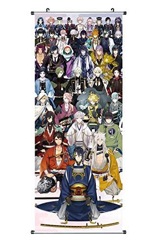 CoolChange Großes Touken Ranbu Rollbild | Kakemono aus Stoff | Poster 100x40cm | Motiv: Touken Danshis