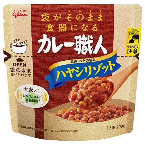 江崎グリコ カレー職人 ハヤシリゾット 200g×5袋入×(2ケース)