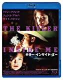 キラー・インサイド・ミー[Blu-ray/ブルーレイ]