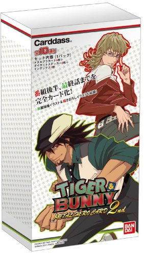 Tiger&Bunny Metal Hero Card 2nd Booster Pack Box
