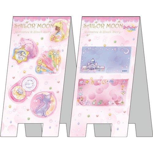 Bandai Sailor Moon- Sailor Moon Sticker, Multicolore, 48770