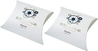 絹工房 富岡シルク石鹸 レギュラーサイズ(80g)2個セット 泡立てネット付