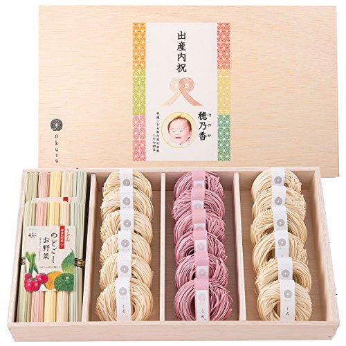 三輪 うどん 紅白麺 内祝い 出産内祝い 結婚内祝い ギフトセット okuru hiu-80a/un 1400g オリジナル熨斗つき