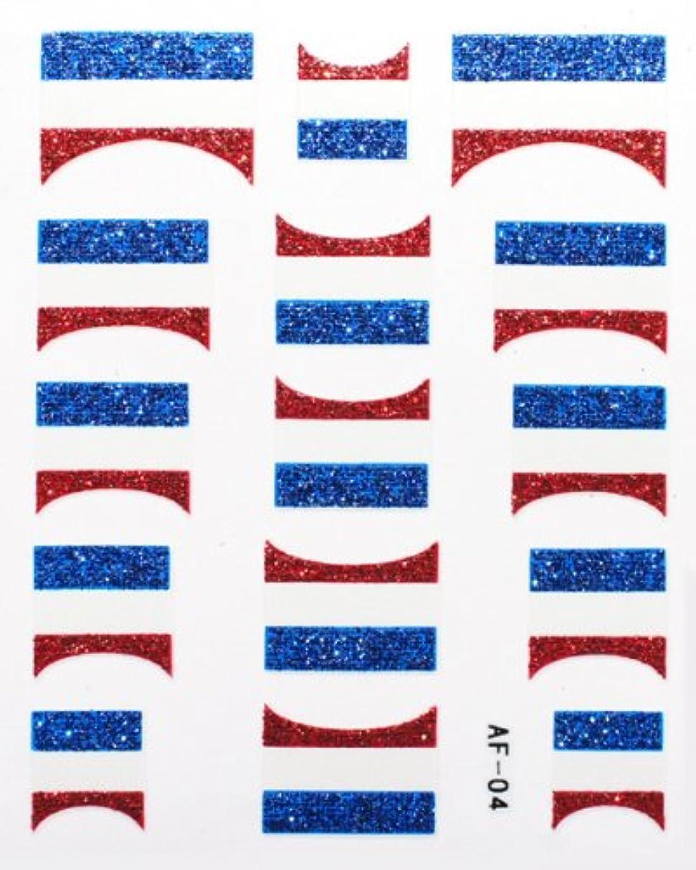 とまり木区解釈きらきら逆フレンチネイルシール オランダ国旗 AF04 貼るだけ ジェルネイルアート