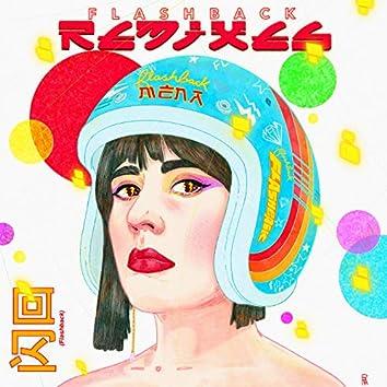 Flashback Remixes