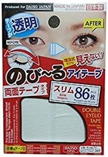 Double Eyelid Tape Slim Type 86 pcs, Double Side Glue Tape Type, Medical Grade Adhesive, Safe, Unnoticeable, Made in Japan...