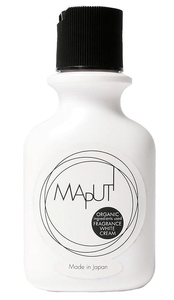 安価な純正学習マプティ(MAPUTI) オーガニックフレグランスホワイトクリーム 100ml