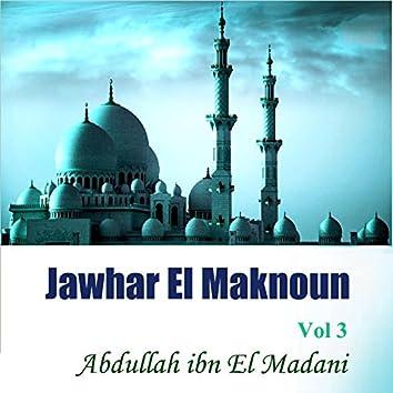 Jawhar El Maknoun Vol 3 (Quran)