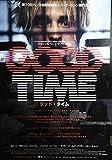 LaJiTong Decoracion Pared Cuadro Good Time Robert Pattinson película Japonesa lámina artística póster decoración de la Pared del hogar 60x90cm