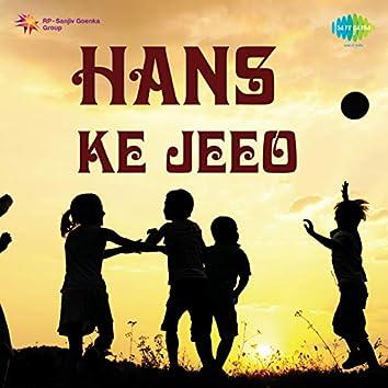 Hans Ke Jeeo (Original Motion Picture Soundtrack)
