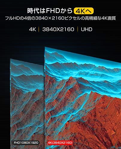 アイテムID:7238702の画像2枚目