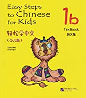 Easy Steps to Chinese for Kids 1b