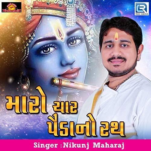 Nikunj Maharaj