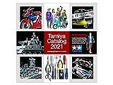 タミヤ カタログ 2021年 スケールモデル版 64430