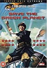 Best save the green planet 2003 Reviews