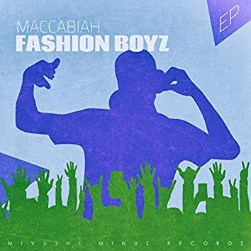 Maccabiah - EP