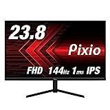 Pixio PX248 Prime ディスプレイ モニター スピーカー内蔵 [ 23.8 インチ IPS 144hz (HDMI 120hz 144hz) 1920×1080 FreeSync G-SYNC Compatible対応 ] ゲーミング モニター ベゼルレス 24 型 display monitor 【正規輸入品】