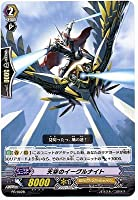 カードファイト!!ヴァンガード/PR/0028 天空のイーグルナイト