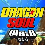 Dragon Soul (From 'Dragon Ball Z Kai')
