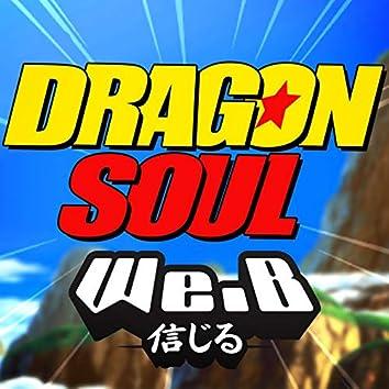 """Dragon Soul (From """"Dragon Ball Z Kai"""")"""