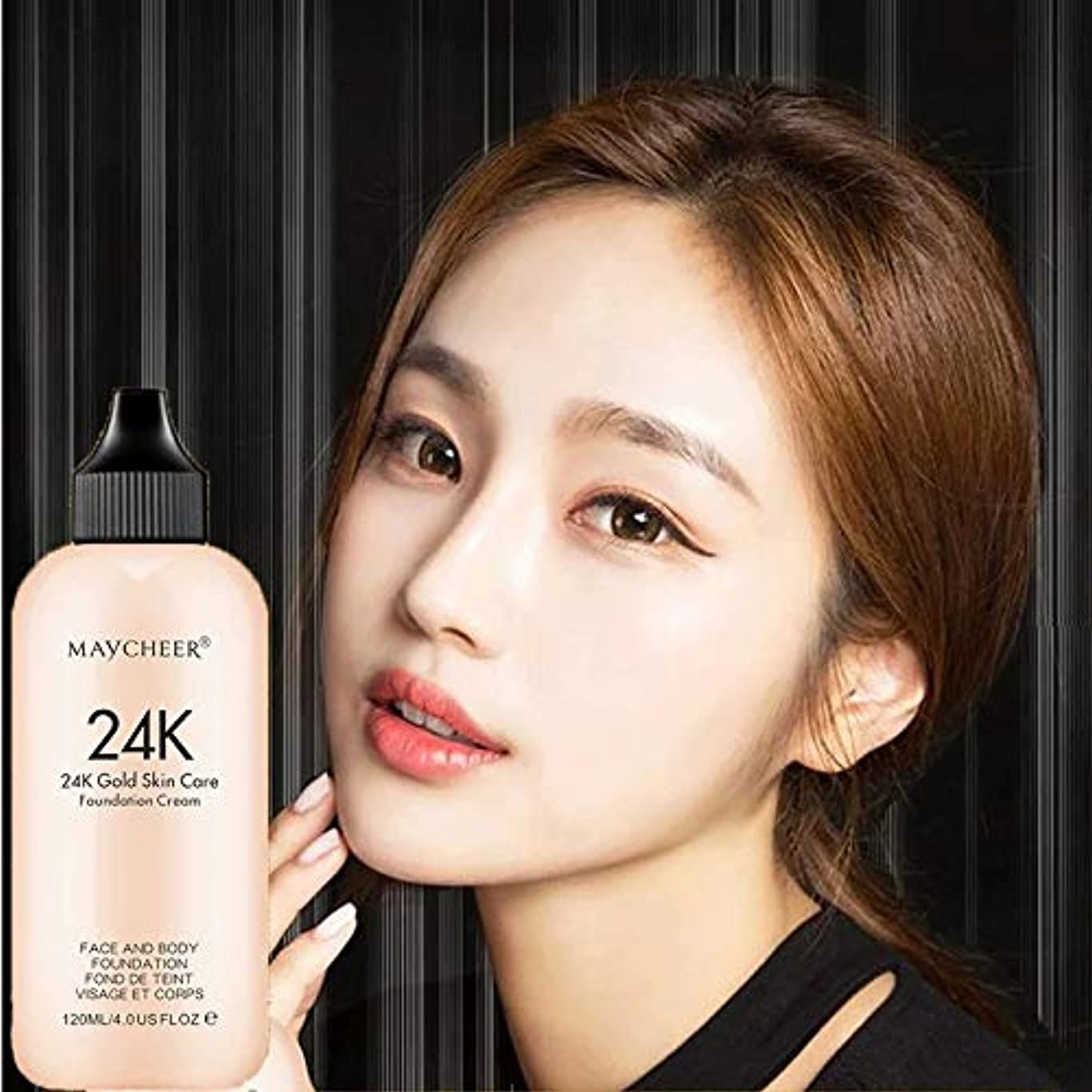 チャーミングどんなときもテロ120ミリリットルフェイス日焼け止めファンデーションクリーム防水メイクアップミネラル液体フルカバーベースコンシーラー化粧品化粧品 120ml Face Sun Block Foundation Cream Liquid Concealer Cosmetics