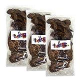 Chile Chipotle seco, 100% Mexicano- Pack 3 uds. 100g cada uno