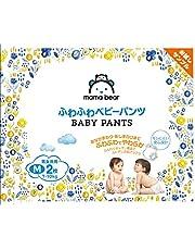 【お試し品 パンツ Mサイズ】Mama Bear ふわふわベビーパンツ  (7~10kg) 2枚  [Amazonブランド]