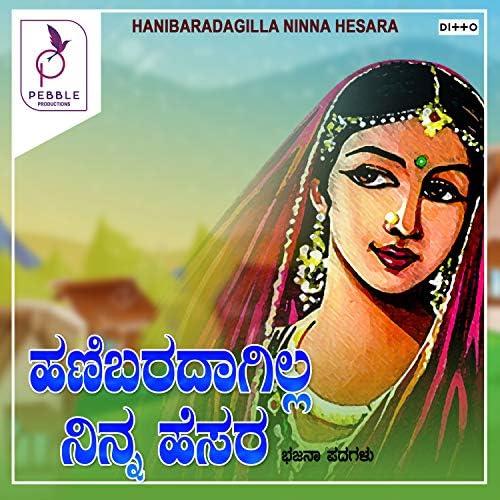 Srishaila Kagal, Chandrika Gururaj, Anuradha, Gururaj Hosakote & Shamitha