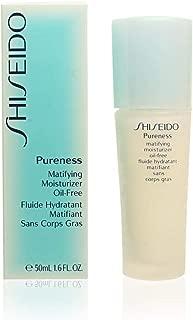 Best mattifying moisturizer shiseido Reviews