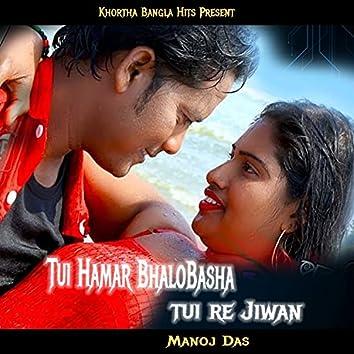 Tui Hamar Bhalobasha Tui Re Jiwan