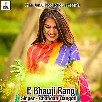 E Bhauji Rang