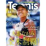 月刊テニスマガジン 2018年 11月号 [雑誌]