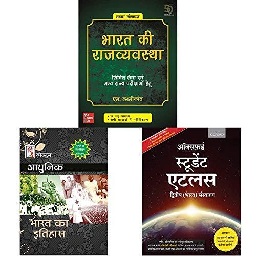 Bharat Ki Rajvyavastha + Adhunik Bharat Ka Itihas By Spectrum 2020-20 Edition + Oxford Student Atlas (Hindi) - Civil Seva Evam Anya Rajya Parikshao Hetu (Set of 3 Books)(New Edition)