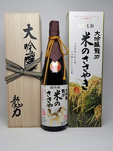 龍力 米のささやき 大吟醸