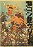 WDQFANGYI Póster De Película De Anime, Pintura En Lienzo, Imagen De Miyazaki, Decoración del Hogar, Carteles Artísticos De Pared De El Viaje De Chihiro, 50X70Cm (FLL5804)