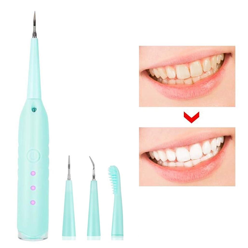 男やもめスキャンダラスアイザック防水歯垢除去剤を白くする調節可能な3つの振動モードの歯が付いている電気歯科微積分除去剤