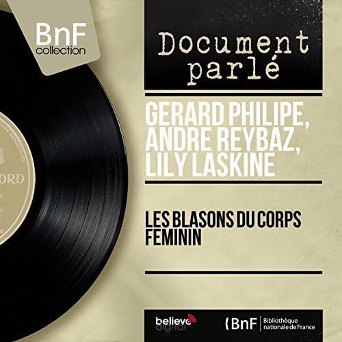 Gérard Philipe, André Reybaz, Lily Laskine