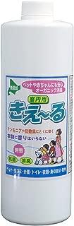 【大容量】バイオで消臭 抗菌 きえ〜る 室内用 バイオ消臭液 無香 詰替用 1L