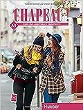 Chapeau ! A1: Kursbuch + Arbeitsbuch - Nicole Laudut