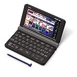 カシオ CASIO 電子辞書 英語モデル 2020年モデル エクスワード XD-SX9800BK 200コンテンツ ブラック