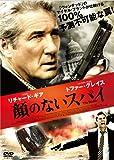 顔のないスパイ[DVD]
