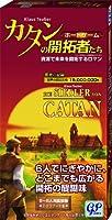 カタンの開拓者たち スタンダード 5-6人用拡張版 (Die Siedler von Catan: Ergänzungsset für 5 und 6 Spieler) ボードゲーム