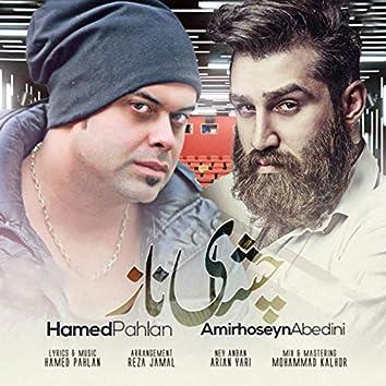 Cheshmaye Naz (feat. Amir Hoseyn Abedini)