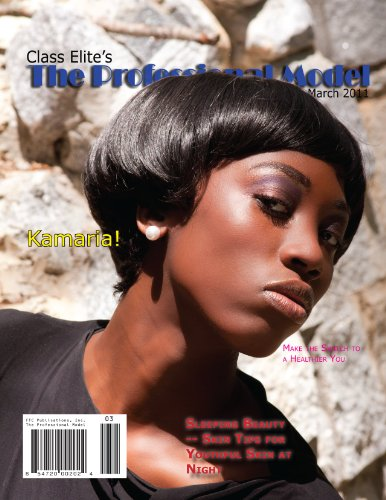 The Professional Model (Kamaria) (English Edition)